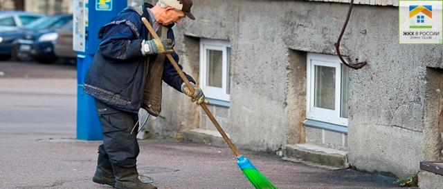 Должностная инструкция дворника ЖКХ: что входит в обязанности дворника и каковы нормы уборки территории, а так же что подразумевает данная работа