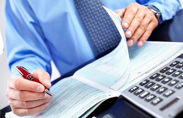Налог на коммерческую недвижимость: налоговые ставки при сдаче в аренду нежилого помещения, особенности налогообложения данного имущества у физических лиц, а также какие налоги должно заплатить юридическое лицо?