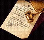 ФСО 7: оценка недвижимости (федеральный стандарт), а также международные стандарты