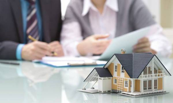 Кредит под залог недвижимости в Сбербанке