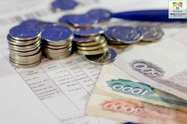 Как узнать задолженность по ЖКХ по адресу: через интернет или личное посещение,  как проверить долги онлайн и что для этого нужно, а также возможные способы оплаты