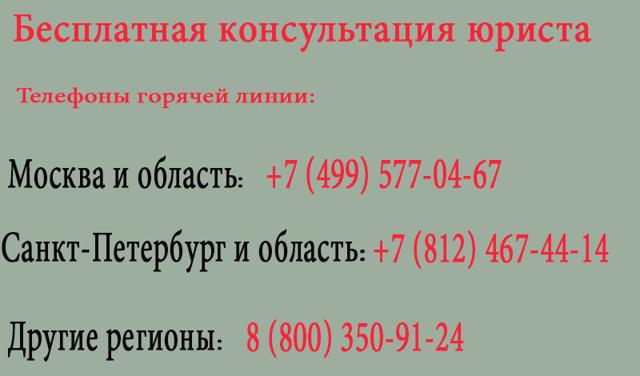 Продажа коммерческой недвижимости и нежилых помещений от застройщика: как быстро продать физическому лицу и какое налогообложение для юридических лиц в России, а также, зачем нужно коммерческое предложение на объект недвижимости?
