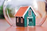 Титульное страхование недвижимости: необходимые документы и условия оформления