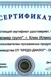 Государственная регистрация земельного участка под домом