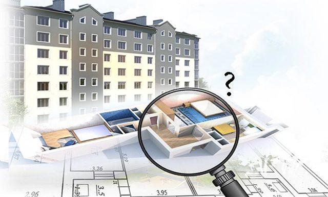 Сколько стоит оценка квартиры, дома и другой недвижимости: какие работы включаются в стоимость услуги?