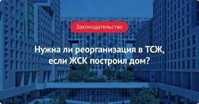 Заявление на вступление в ЖСК: вступить или нет в ЖК гражданам, достигшим такого права, что делать при банкротстве застройщика?