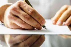 Исковое заявление на признание права собственности на гараж: как оформить и зарегистрировать это право в упрощенном порядке, какие документы нужны, перечень и образец иска, а также сколько составляет госпошлина?