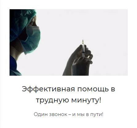 Наркологическая клиника Марии Фроловой