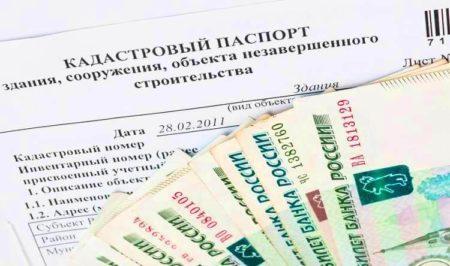 Кадастровый паспорт на гараж: как получить и оформить документ на объект недвижимого имущества в ГСК, а так же где еще можно это сделать, правила оформления с образцом в свободном доступе для скачивания