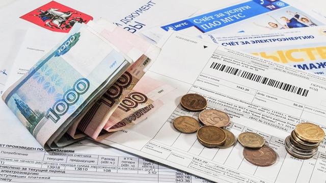 Льготы ЖКХ ветеранам труда: расчет и порядок компенсации субсидии, как оформить, а также какие документы нужны для получения скидки на оплату коммунальных услуг