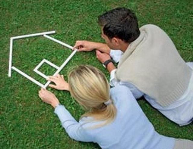 Покупка ипотечной квартиры: три основных способа
