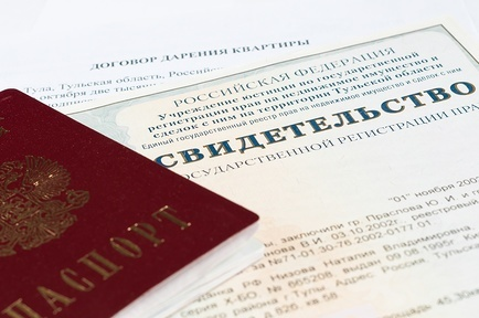 Документы на наследство квартиры: что нужно предоставить нотариусу для того, чтобы вступить в наследование и какие именно бумаги необходимо подготовить для оформления законных прав на получение жилой площади