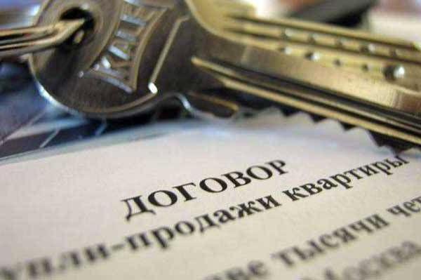 Продажа квартиры супругу: способы передачи друг другу общей недвижимости