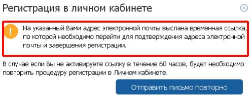 Личный кабинет абонента ЖКХ: операции с квартплатой, регистрация в РКЦ для жителя РФ и оплата услуг через управляющую компанию клиента