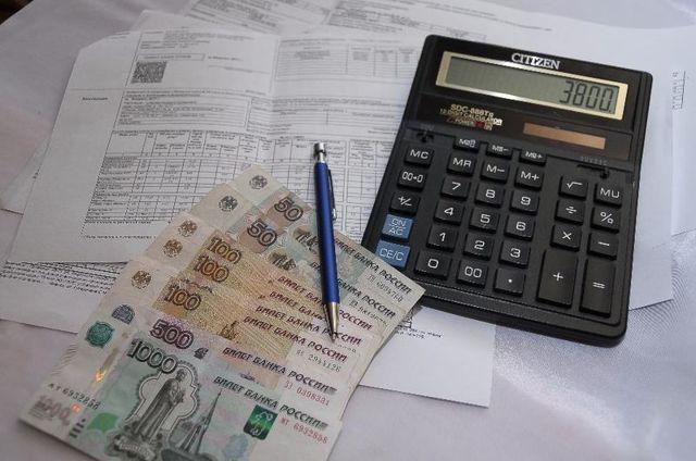 Оплата услуг ЖКХ: как происходит начисление и оплата коммунальных платежей на воду, электроэнергию и газ, а также расходы на общедомовые нужды и новые тарифы