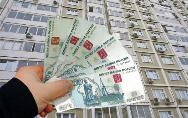 Выгодна ли ипотека на вторичное жилье?
