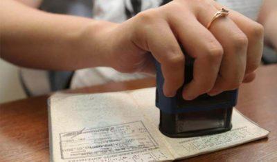 Правила, порядок и процедура выписки из квартиры