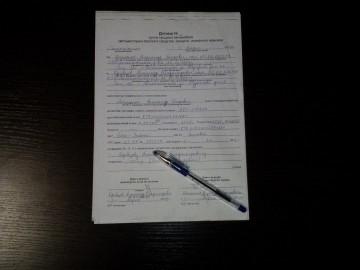 Передаточный акт к договору найма жилого помещения: заполненный образец документа приема-передачи квартиры и имущества, а также об окончании аренды и о возврате всей мебели и вещей владельцу
