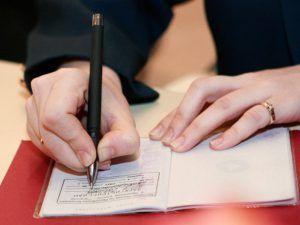 Какие документы необходимо предоставить для временной регистрации?