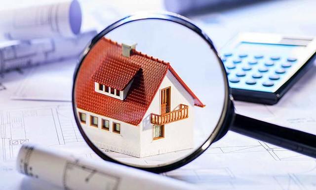 Какие цели преследует выполнение оценки стоимости зданий и сооружений?
