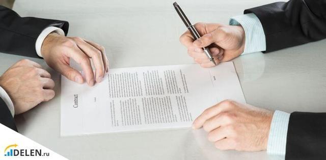 Договор субаренды нежилого помещения: образец для заключения между юридическими и физическими лицами скачать бесплатно в ворде, бланк документа для права безвозмездного пользования им в ДНР (шаблон), а также что это такое?