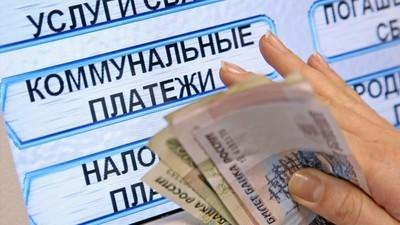 Субсидия на оплату ЖКХ - кто имеет право и кто может получить льготы, а также, кому положена выплата и какой должен быть размер дохода у одного человека, многодетной семьи, сирот, матерей-одиночек и инвалидов 2 группы