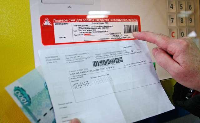 Как узнать код плательщика ЖКХ по адресу если нет квитанции, что это такое, и можно ли применить свой код для оплаты услуг онлайн?