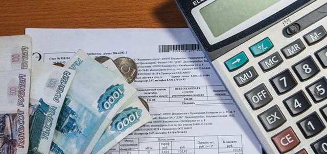 Оплата ЖКХ через Сбербанк без комиссии: как оплачивать услуги в Сбербанке и где еще можно, а также с помощью телефона через платежный портал Билайн и МТС