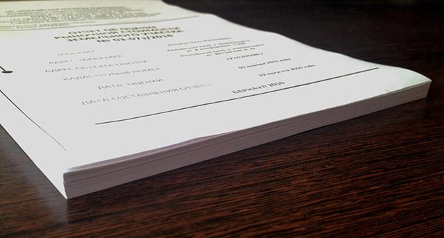 Оценка кадастровой стоимости земельного участка: можно ли произвести расчет самостоятельно, и обязательно ли собирать комиссию, а так же как проходит процедура государственной оценки земли для оспаривания стоимости и какова цена на данную услугу?