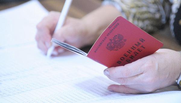 Основные правила прописки в квартиру и необходимые для этого документы