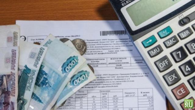 Как рассчитать ЖКХ на квартиру или получить электронную квитанцию: как оплатить услуги или домофон без платежного документа, а также, как узнать долг по Интернету и осуществить там его расчет и оплату
