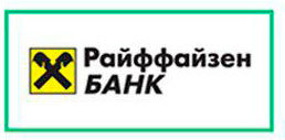 Оценка квартиры для банка: требования по оценке недвижимости в банках ВТБ 24, Связь, Газпромбанке, Райффазен и Возрождение