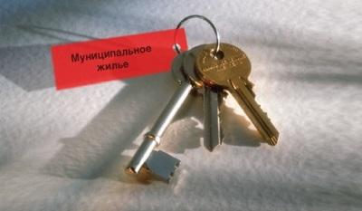 Выписка из муниципальной квартиры - гарантированна при соблюдении всех правил