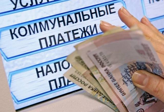 Комиссия Сбербанка при оплате квитанции ЖКХ: какой процент берется или взимается ли через онлайн, виды уплаты коммунальных услуг и какой лучше выбрать, а также есть ли способы без дополнительной платы