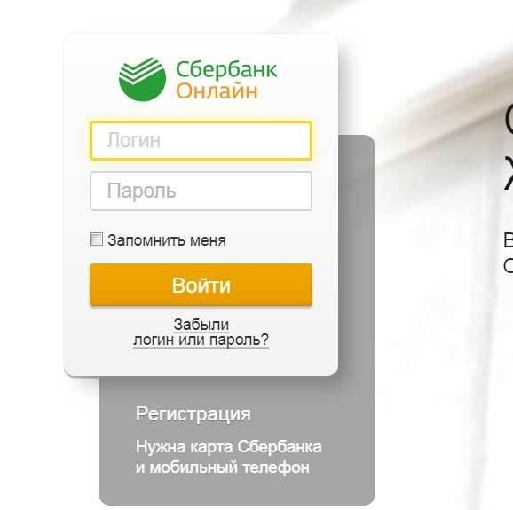 Оплата ЖКХ через онлайн без комиссии: как оплачивать коммунальные услуги по лицевому счету в Сбербанке с помощью интернета, инструкция по применению электронной платежной системы, а также частые ошибки и предупреждения