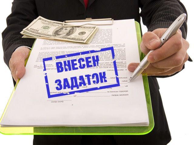Залог при аренде квартиры: что это такое, каковы сведения о депозите и задатке при сдаче жилья, а также образец договора, чтобы снять жилплощадь?