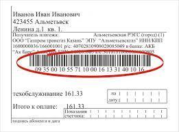 Как оплатить ЖКХ через терминал Сбербанка: с помощью банкомата наличными или картой, инструкция действий по платежу, комиссия - какой процент взимается, а также частые ошибки