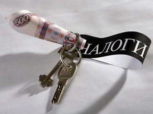 Надо ли платить налог с продажи квартиры полученной по наследству: облагается ли унаследованная недвижимость при купли продажи, налогообложение имущества, а также платить или не платить подоходный и сколько если продает пенсионер