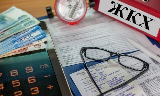 Перерасчёт за коммунальные услуги ЖКХ при временном отсутствии потребителя в жилом помещении, например, за отопление или квартплату: что это такое, как написать заявление и претензию, как эта графа отражена в квитанции, а также какие справки нужны?
