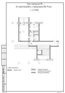 Образцы перепланировки квартиры: планы, чертежи, эскизы, картинки, необыкновенные и сложные случаи, готовые современные схемы