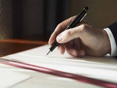 Регистрация ТСЖ: что такое ГИС и ОКВЭД, как в системе зарегистрировать товарищество многоквартирного дома и какой перечень документов необходим, какова пошаговая инструкция при оформлении в налоговой и какая стоимость у такой услуги?