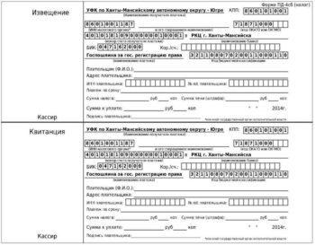 Налог с продажи гаража: предусмотрен ли налоговый вычет при покупке, а также должен ли пенсионер платить НДФЛ с проданного бокса?