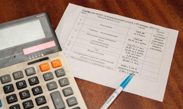 Оплата ЖКХ: сроки оплаты, период и до какого числа необходимо оплачивать, а так же где можно это сделать и когда именно нужно