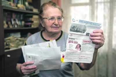 Субсидии пенсионерам по оплате ЖКХ: как получить и кому они положены, как происходит получение в селах и городах