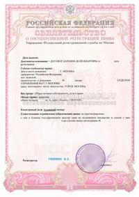 Согласование перепланировки квартиры: необходимые документы и порядок получения, штрафы и этапы проведения