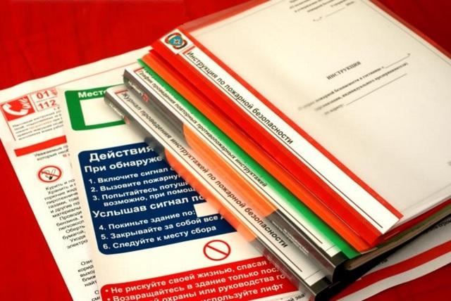 Кадастровый паспорт на квартиру: что это и как получить?