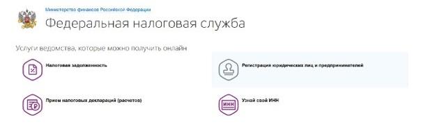 Вход в личный кабинет ГИС ЖКХ: руководство пользователя по работе с порталом, профиль юридического лица и страница госуслуги