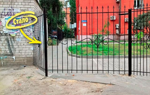 Придомовая территория многоквартирного дома: можно ли огораживать и как именно огородить барьерами жилую площадь, а так же каково устройство данных систем