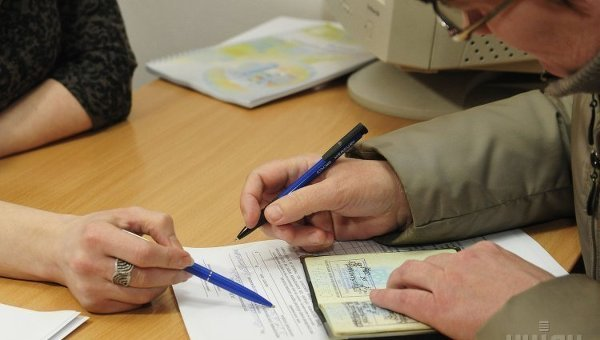 Субсидия на оплату ЖКХ: какие документы нужны (список), перечень справок для оформления и получения, где и как оформлять, можно ли через госуслуги, причины отказа в назначении, а также образец заявления